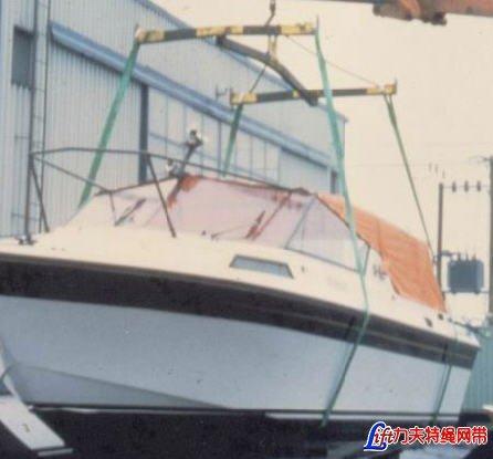 游艇吊装带_游艇吊