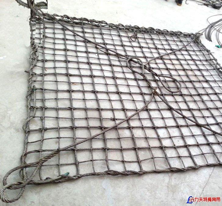 钢丝绳吊网 钢丝绳吊货网 钢丝绳吊装网