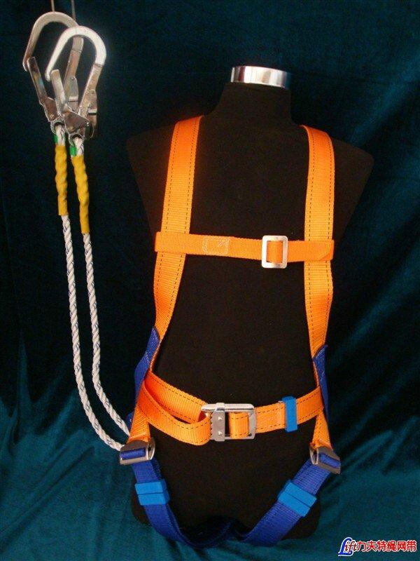 双背双保险安全带- 双背双保险式电工安全带-双背双挂安全带
