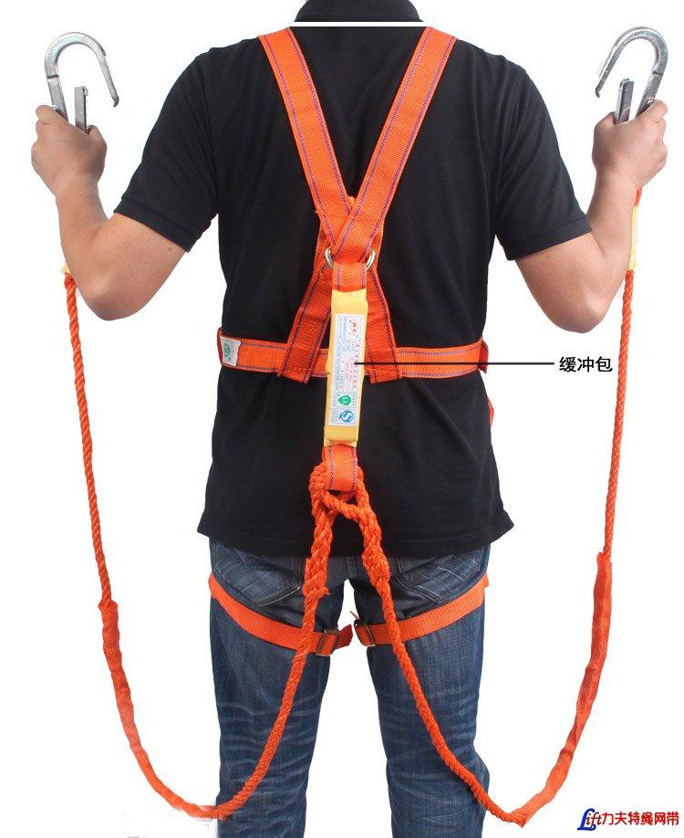 高空作业安全带-高空安全带-高空防护安