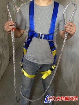 欧式五点式安全带-双背双钩欧式五点式安