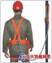全身式安全带-全身式防冲击安全带-全身