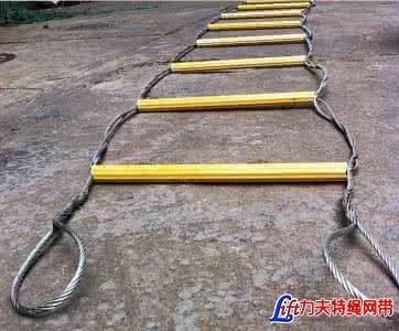 钢丝绳软梯-钢丝绳梯-钢丝绳软爬梯-尼龙