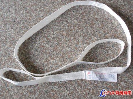 One way single use sling
