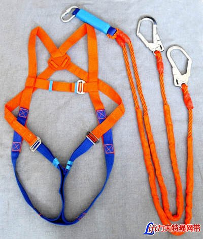 Safety Harness Double Leg Lanyard- Fall Protection