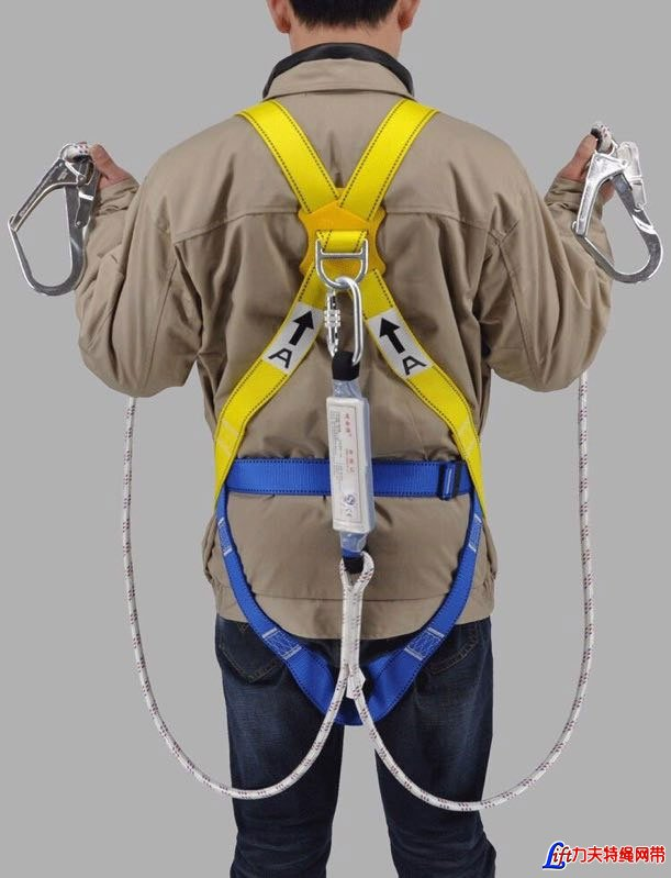 Full Body Fall Arrest Harness,Full Body Safety Harn