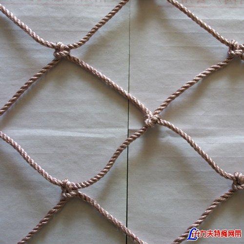 Braided Safety net-Nylon Braided Rope Net