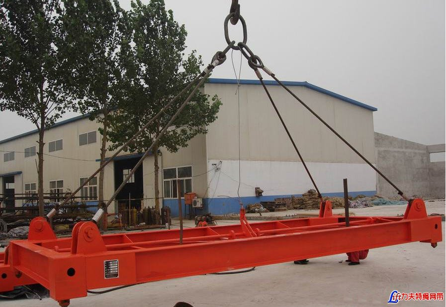 Container Lifting Spreader Beam