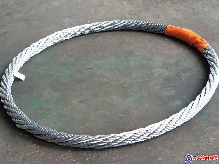 四腿钢丝绳成套索